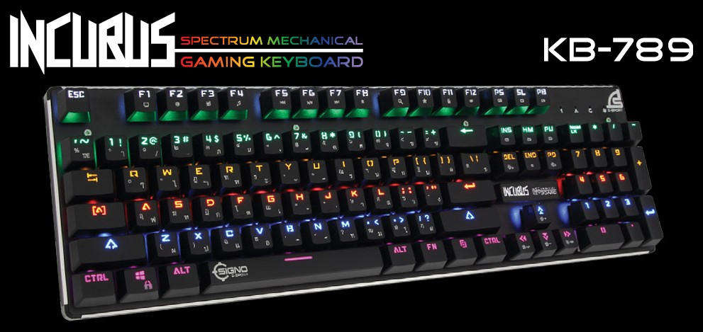 Signo E-Sport KB-789 Mechanical Gaming Keyboard