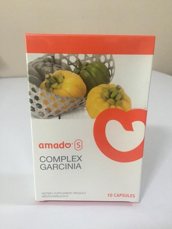 AmadoS อมาโด้เอส ลดน้ำหนัก