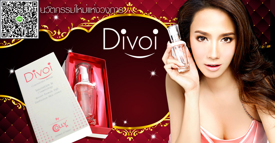 Divoi serum shop