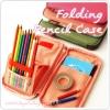 Folding Pencil Case กระเป๋าใส่เครื่องเขียน