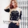 Icevanilla Vintage Ladies Printed Blouse