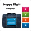 Happy Flight Folding Bag 32L