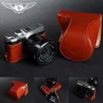 เคสกล้อง TP Full-case Fuji X-M1 / X-A2