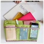 Inner Bag Pouch