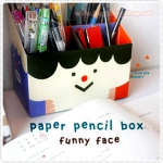 Paper Pencil Box