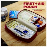 First AID + Pouch