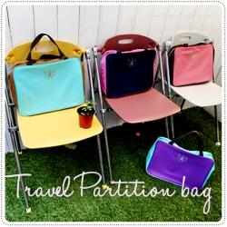 Travel Partition Bag กระเป๋าจัดหมวดหมู่สิ่งของในกระเป๋าเดินทาง