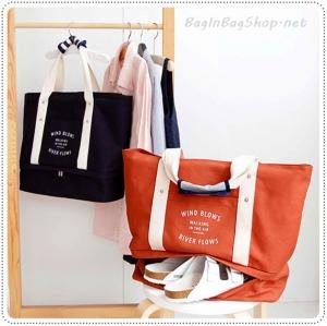 Layer Bag กระเป๋าขนาดใหญ่ ที่แยกออกได้เป็น 3 ใบ 3 ขนาด