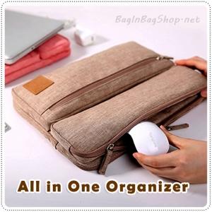 """All in One Organizer 15"""" กระเป๋าใส่โน๊ตบุ๊ค และ อุปกรณ์"""