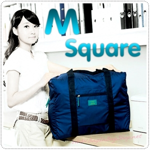 M square All In Order กระเป๋าเดินทางอเนกประสงค์