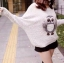 Icevanilla 3D Owl Knit Sweater thumbnail 2