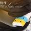 ที่ชาร์จไฟมือถือ USB 4 ช่อง (2.1Ax2 / 1Ax2) กำลังไฟรวม 6.2A ยี่ห้อ GOLF thumbnail 9