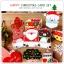 Happy Christmas Card set thumbnail 1