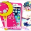 Sailor Moon Case for Iphone 5/5s thumbnail 11