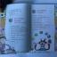 หนังสือมือสอง การ์ตูนความรู้สำหรับเด็ก ปลุกพรสวรรค์ในตัวเอง thumbnail 4