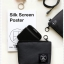 Iconic Charger Pouch thumbnail 25