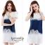 Icevanilla Short-Sleeved Embroidered Denim Dress thumbnail 6