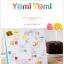 Yomi Yomi Sticker set thumbnail 2