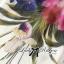 Lady Ribbon Mix Orchid Printed Chiffon Maxi Dress thumbnail 10