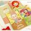 Yomi Yomi Sticker set thumbnail 23