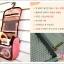 Travel Amenity Organizer Bag กระเป๋าใส่ของใช้พกพาแขวนสะดวก thumbnail 5
