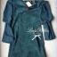 Lady Ribbon Lady Florence Classic Vintage Mini Dress thumbnail 11