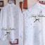 Lady Ribbon Floral Lace Shirt เสื้อเชิ้ตแขนยาว ลูกไม้ซีทรู thumbnail 3
