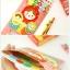 Yomi Yomi Sticker set thumbnail 5