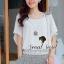Seoul Secret ชุดเซ็ท เสื้อผ้าชีฟอง กางเกงทรง Halem thumbnail 4
