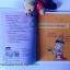 หนังสือมือสอง การ์ตูนความรู้สำหรับเด็ก สารพัดวิธีสอบให้ได้ที่ 1 thumbnail 4