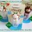 ตุ๊กตา แมว กระถางเซรามิค พร้อมชุดปลูกต้นอ่อน เมล็ดพันธุ์ Wild Strawberry thumbnail 6
