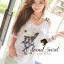 Seoul Secret Navy Doggy Print Tang-Top Dress thumbnail 2