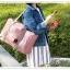Folding Carry Bag กระเป๋าเดินทางพับได้ thumbnail 6