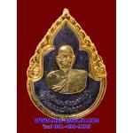 เหรียญสมเด็จพระสังฆราชเจ้า กรมหลวงวชิรญาณวงศ์ ที่ระลึกสร้างตึกวชิรญาณวงศ์ ร.พ.จุฬาฯ ปี 2525 พร้อมกล่องครับ