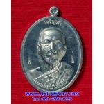 เหรียญเจริญพรบน หลวงพ่อสืบ วัดสิงห์ นครปฐม หลังยันต์ตรีนิสิงเห เนื้อตะกั่ว(แจกในวันปลุกเสก) ปี 57 พร้อมกล่องครับ (E)