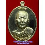 ..โค้ด ๓๐..เหรียญเจริญพรบน หลวงพ่อสืบ วัดสิงห์ นครปฐม หลังยันต์เฑาะว์สีหราชา เนื้ออัลปาก้า ปี 57 พร้อมกล่องครับ