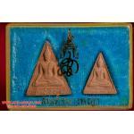 ..กล่องคู่..พระสมเด็จนางพญา สก. ทรงจิตรลดา ปี 19 หลวงปู่โต๊ะ ปลุกเสก พร้อมกล่องครับ (2)