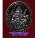 พระพิฆเนศวร์ ทองแดงรมดำ กรมศิลปากร ปี 2547 (ภ)