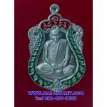 เหรียญเสมา สมเด็จพระญาณสังวร สมเด็จพระสังฆราช วัดบวรฯ ฉลอง 100 พรรษา เนื้ออัลปาก้า ปี 56 พร้อมกล่อง (ฌ)..U..