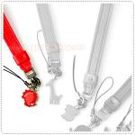 Lively Strap - Red