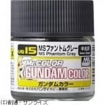 UG15 MS Phantom Grey US 10ml