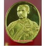 เหรียญทองคำ ร.5 ครบ 100 ปี โรงเรียนวัดบวรนิเวศ ปี 36 พร้อมกล่องเดิมครับ