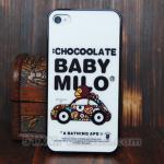 เคสไอโฟน4/4S เคส Milo น่ารัก เท่ห์ๆ แบบที่ 15