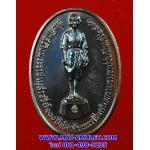 เหรียญ ๑๐๐ ปี สมเด็จย่า โรงเรียนสตรีวิทยา จัดสร้าง ปี 43 พร้อมกล่องครับ