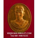 สมเด็จพระนเรศวรมหาราช - สมเด็จพระเจ้าตากสินมหาราช รุ่นโชคมงคล วัดตรีทศเทพ เนื้อทองแดง ปี 47 (ส)..U..