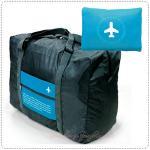 Folding Bag - Blue