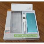 E18 สีฟ้า