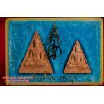 ..กล่องคู่..พระสมเด็จนางพญา สก. ทรงจิตรลดา ปี 19 หลวงปู่โต๊ะ ปลุกเสก พร้อมกล่องครับ (4)