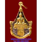 เหรียญสมเด็จพระพุทธญาณนเรศวร์ หลัง ภปร. ส.ก สองกษัตริย์ วัดญาณสังวราราม ชลบุรี ปี 2527 พร้อมกล่องสวยครับ