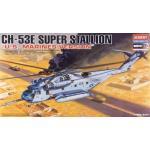 AC12209 CH-53E Super Sea Stallion (1/48)